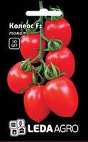 "Семена томата Колеос F1, 10 сем., высокорослого, ТМ ""ЛедаАгро"""