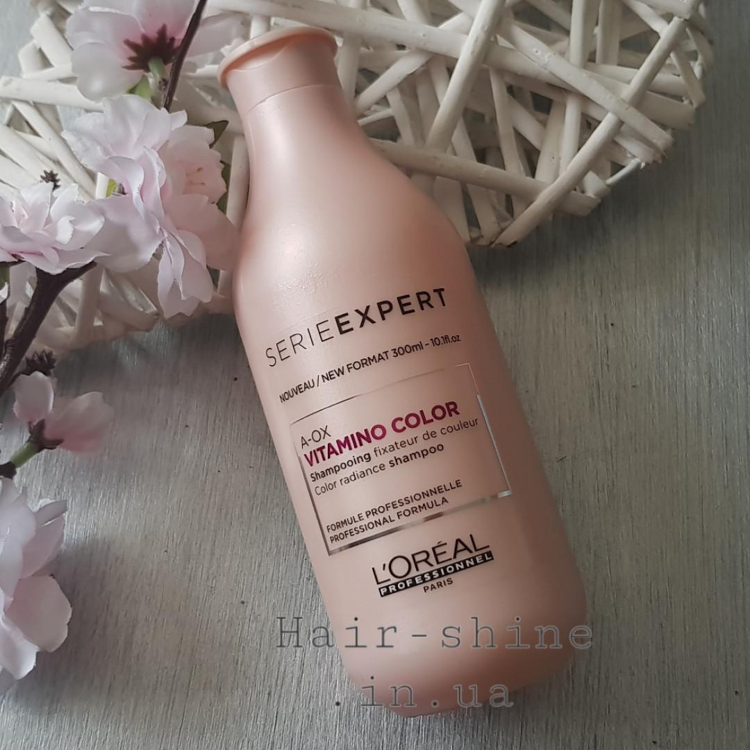 Шампунь для защиты и сохранения цвета окрашенных волос 300мл-Vitamino Color Shampoo