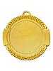 Медаль наградная 70 мм золото