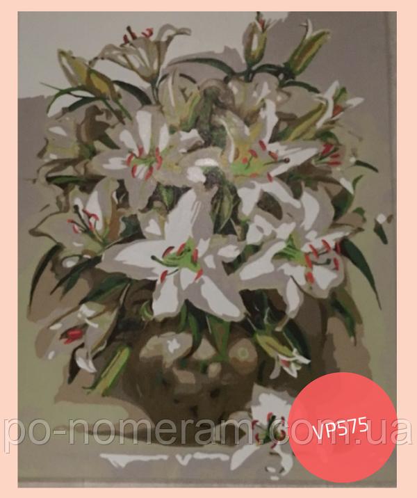 Раскраска по номерам лилии