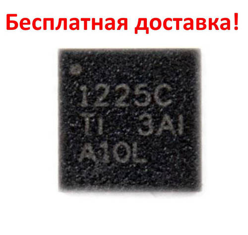 Микросхема Texas Instruments TPS51225C - QFN20, фото 2