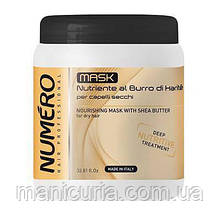 Питательная маска Brelil Numero Nourishing Mask With Shea Butter с маслом карите, 100 мл + тара