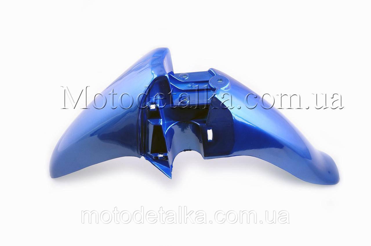 Пластик   Aктив   переднее крыло   (синее).