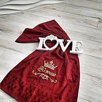 Именное полотенце 50х90 с короной