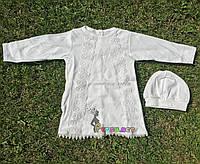"""Набор для крещения """"Кружева"""" (рубашка на кнопках+чепчик) интерлок молочный"""