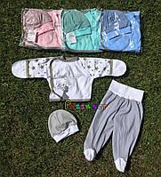 Комплект для новорожденного (распашонка+ползунки+шапочка) Звездопад 56 р белый, фото 1