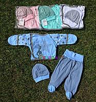 Комплект для новорожденного (распашонка+ползунки+шапочка) Звездопад 56 р голубой, фото 1