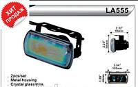 Фары дополнительные для автомобиля DLAA LA 555 BL, H3-12V-55W, размер 100*48 мм, автооптика, автомобильные фар