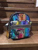 Рюкзак с пайетками 1056 (ЮЛ)