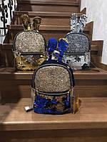 Рюкзак с пайетками 1057 (ЮЛ)