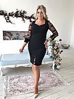 """Облегающее нарядное миди-платье """"Mirena"""" с гипюровыми вставками (большие размеры)"""