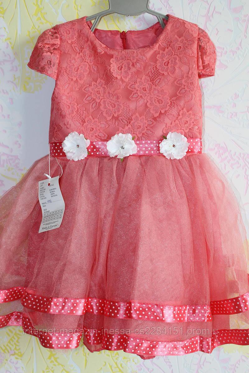 fb071c7c4 Детские пышные нарядные платья 74-80 см - Оптовый магазин детской одежды