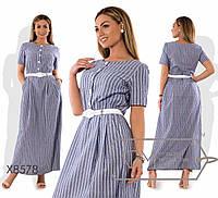 Платье женское полоска в пол с поясом (2 цвета)-Серый PY/-118