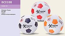 Мяч футбол асфальт 0108 №4 резиновый