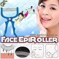 """Эпилятор для лица - """"Face EpiRoller"""" - тройное удаление!"""