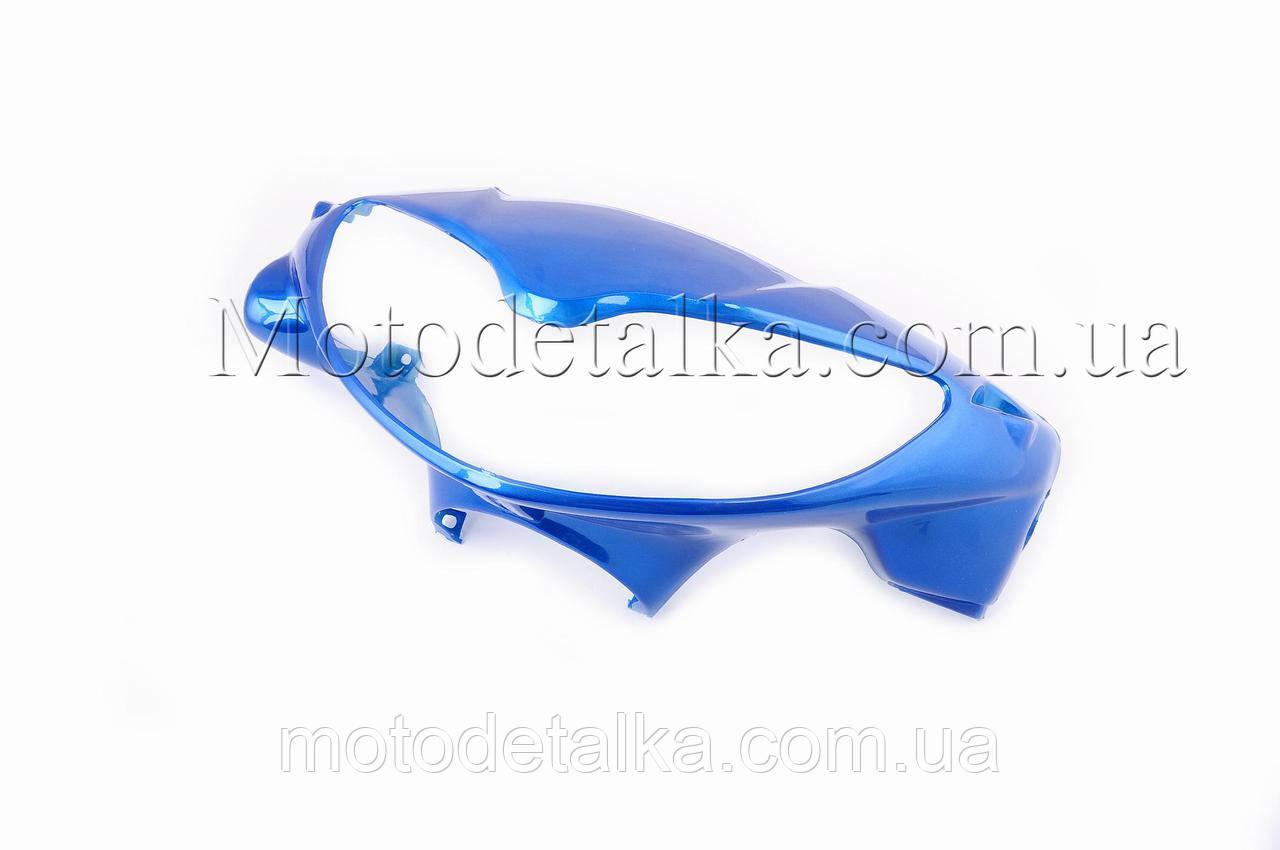 Пластик Active передній (голова) (синій) .