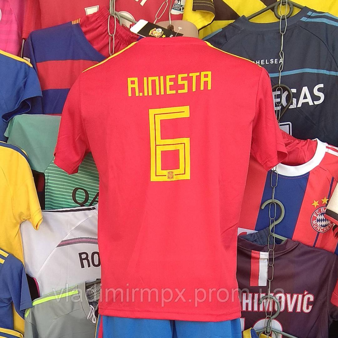 2dc7ed8f6496 Футбольная форма сборной Испании детская. - интернет - магазин все для  футбола в Хмельницком