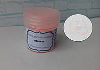 Пудра для эмбоссинга - розовая