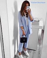 Женский стильный костюм-двойка брюки и пиджак с жемчугом