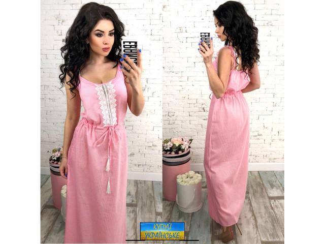 84c63a6a4b0 Женское длинное платье-сарафан с кружевом 29996 купить в интернет ...
