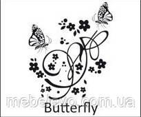 Novelty Butterfly