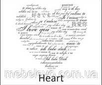 Novelty Heart