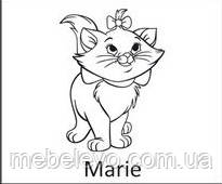 Novelty Marie