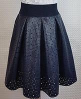aa8cf22bd57 Детская кожаная юбка в складку темно-синяя перфорация 140