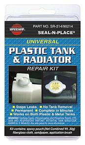 Versachem VC PLASTIK TANK/RAD REPAIR KIT комплект для ремонту пластикових резервуарів і радіаторів