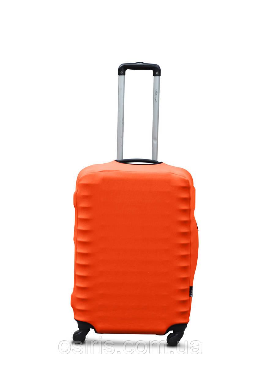 Чехол для чемодана Дайвинг Оранжевый