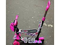 """Самокат трех колесный ScooTer Print New 5 in 1 с родительской ручкой и подножкой """"Орхидея """" цвет  розовый"""