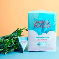 Скраб для лица Etude House Baking Powder Crunch Pore Scrub 24 штуки