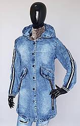 Кардиган женский  джинсовый с капюшоном с 50 по 58 размер