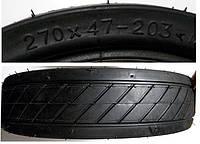 Покрышка (шина) 270 х 47 - 203 (10 1/2 х 1 7/8), камера для коляски детской