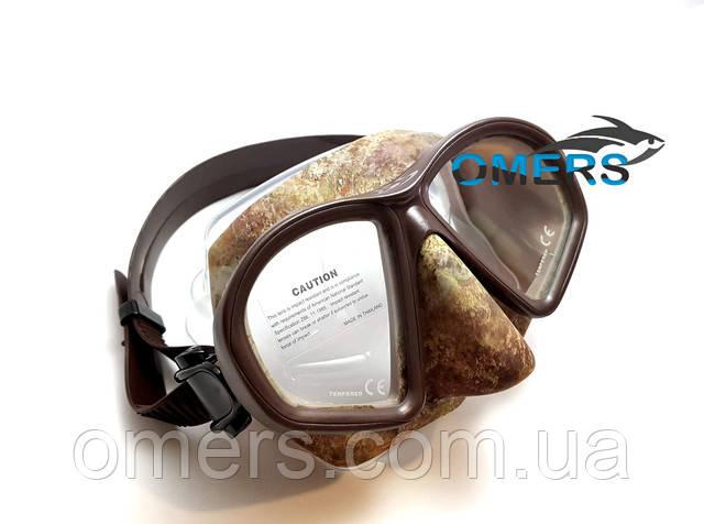 Маска Bs Diver COVERT Brown для підводного полювання
