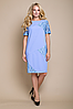 Нарядное платье  с 50 по 58 размеры 2 цвета, фото 2