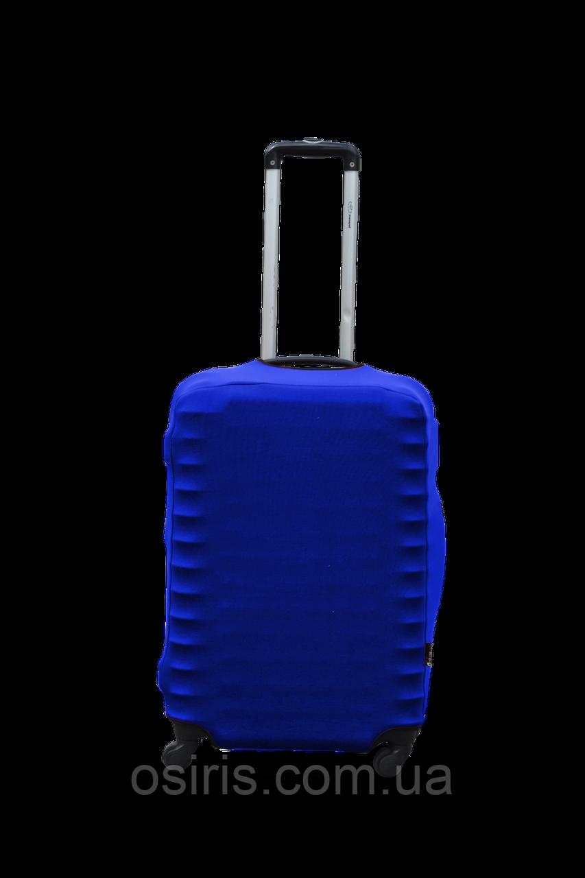 Чехол для чемодана Дайвинг Электро