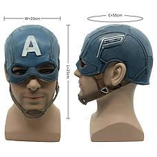 Маска Капитан Америка для взрослых, латексная. Косплей Мстители, фото 3