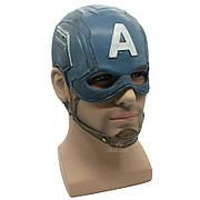 Маска Капитан Америка для взрослых, латексная. Косплей Мстители