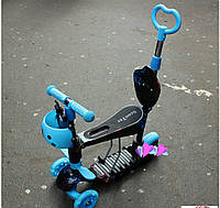 "Самокат трех колесный ScooTer Print New 5 in 1 с родительской ручкой и подножкой ""Молния"" Синии цвет"