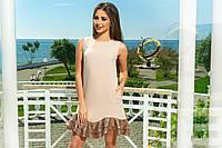 Бежевое красивое платье с карманами, фото 1