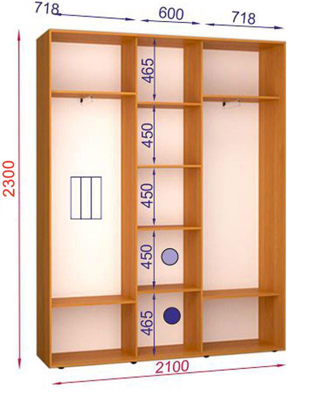 Шкаф-купе трехдверный Классик 1 2100х450(600)х2300 мм