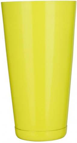 "Шейкер ""Бостон"" нержавеющий круглый жёлтого цвета H 175 мм (шт), фото 2"
