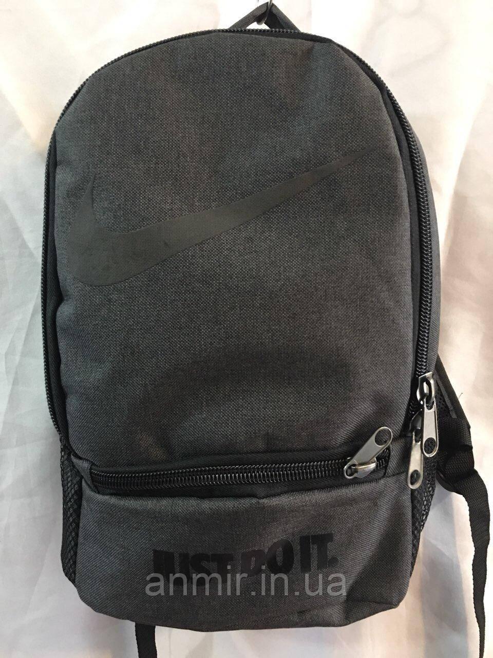 c4718c4f Школьный рюкзак для мальчика,