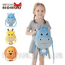 Детский рюкзак Nohoo Жираф (NH068), фото 3