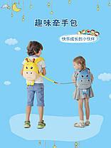 Детский рюкзак Nohoo Жираф (NH068), фото 2