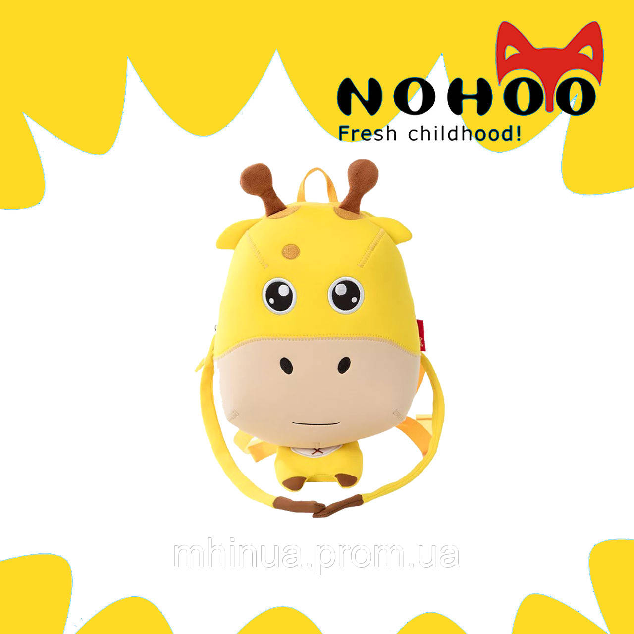 Детский рюкзак Nohoo Жираф (NH068)