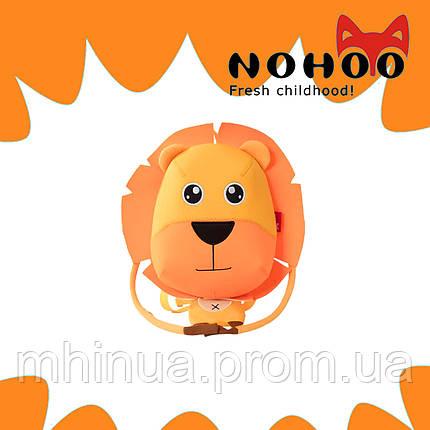 Детский рюкзак Nohoo Лев (NH067), фото 2