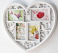 Мультирамка - сердце на 4 фото 10х15 белая
