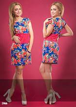 Платье женское летнее 46 размер